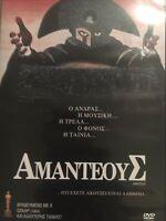 Amadeus (DVD, 1984, Multilang, PAL, REGION 2),Multiple Subtitles, and Audio