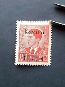Korčula 1944 Croatia, 4+4, MNH... German Occupation WWII