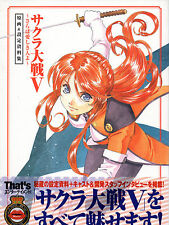 Sakura Wars 5 Saraba Aishikihitoyo Original Illustration Collection Art Book