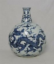 Chinese  Blue and White  Porcelain  Vase  With  Mark       M3008