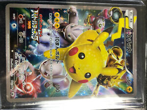 lot carte pokemon promo sous protection