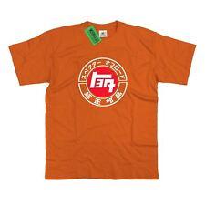 Mens TEQ Logo T-Shirt – JDM Retro Classic Land Cruiser MR2 AE86 TOYOTA S – 5XL