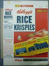 1956 Kellogg's Rice Krispies Free Engine/Car Offer Cereal Box
