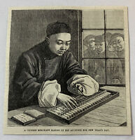 1885 magazine engraving ~ A CHINESE MERCHANT WITH ABACUS