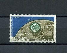 FSAT #C5 (FS205) Complete 1962 Telstar issue, MNH, VF