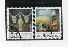 Moldavia Europa Serie del año 1993 (CW-702)