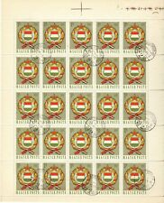 Hungary Scott 1191 Coat-of-arms stamp in complete sheet of 25