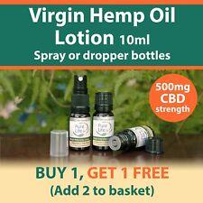 ORGANIC VIRGIN HEMP LOTION / BALM  with CBD OIL 500mg Buy 1 get 1 Free