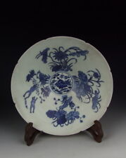 Chinese Antique Blue White Yellow Glaze Porcelain Bowl Dragon