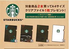 HTF  Starbucks x Family Mart  4 clear files complete Japan