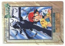 JUMBO POKEMON CARD BANDAI N° 01 PIKACHU