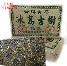 Chinese 250g natural yunnan raw puer tea Old tree pu'er tea Brick puerh Tea