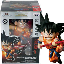Banpresto Dragon Ball Scultures Budokai Tenkaichi Goku Metallic Color ver Figure