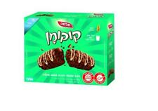 Telma Cocoman Chocolate Cereal Crackles Snack Kosher Israeli Product 8pcs