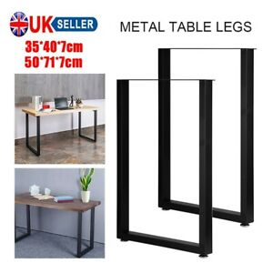 Set of 2 Industrial Metal Table Legs Desk Bench Square Frame Box Feet Heavy Duty
