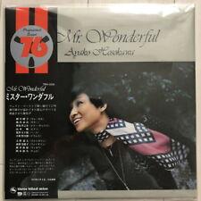 AYAKO HOSOKAWA MR.WONDERFUL JAPAN CMRS77 LIMITED 2020 REISSUE LP NEW SEALD