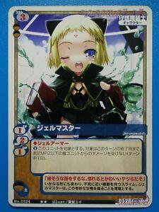 MC TCG Series Magical Cute Trading Card Game Collectible Single No.0524 Japanese