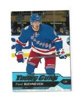 2016-17 UPPER DECK #227 PAVEL BUCHNEVICH YG RC UD YOUNG GUNS ROOKIE RANGERS