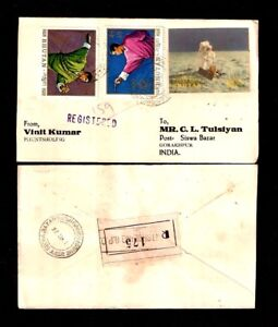 BHUTAN 50 CH.1973 MAN on MOON 3D PLASTIC STAMP OLYMPIC MUNICH Postal USED COVER