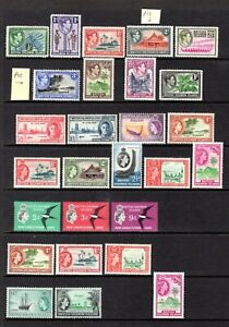 BRITISH SOLOMAN ISLANDS KGV1 1939 TO QE11 1963 MNH & LIGHT MOUNTED MINT CAT £62