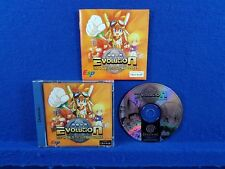 Sega Dreamcast EVOLUTION The World Of Sacred Device *x Boxed & Complete RPG PAL