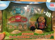 Sylvanian Families Beaver Brothers Hiking Set 2020 EPOCH Calico Critters