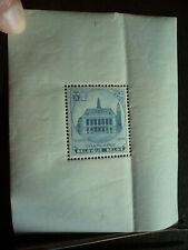 Stamps - Belgium - Souvenir Sheet - Scott# B179