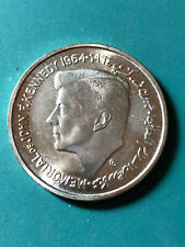 1964 United Arab Emirates (UAE) Sharjah JF Kennedy Memorial Silver 5 Rupees Coin