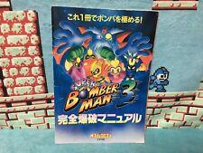 Super Bomberman 3 Complete Guidebook Super Famicom Japan Nintendo Hudson Soft