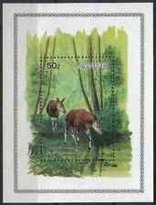 Zaïre - Bloc 58 (BL58) - Okapi WWF - Buzin - 1984 - MNH