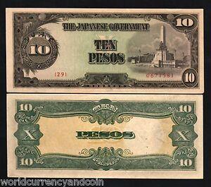 PHILIPPINES 10 PESOS P111 1943 Lot 100 Pcs Bundle WAR JIM AUNC JAPAN WW II NOTE