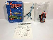 Thunderbirds The rare FireFlash Konami Japan excl NEW sealed in bag Thunderbird