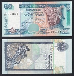 Sri Lanka 50 rupees 2016 FDS/UNC  C-06