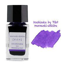 Pilot Iroshizuku Mini Fountain Pen Bottled Ink, 15ml, Momiji