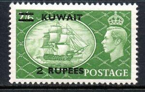 Kuwait GVI 1950  2R mint