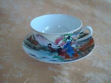 Vintage Hand Painted Cups & Saucers ~ Geisha Girls Made in Japan 1940-50s