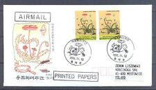 KOREA 1996, Butterflies, Philatelic Week, FDC (62)