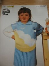 VINTAGE SIRDAR DK KNITTING PATTERN GIRL's CLOUD SWEATER & RIBBED SKIRT 22 25 in