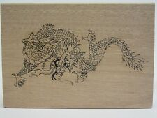 1x Wooden Backed Rubber Stamp Oriental Dragon (Rubber Stamp Size 110x50mm) AM558