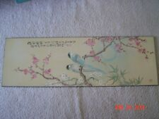 Oriental Painting, Flowers & Birds