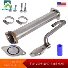 For FORD 2003 - 2007 6.0L EGR KIT POWERSTROKE DIESEL F250 350 450
