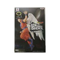 Dragonball Z Son Gokou Dramatic Showcase 5th season SK Banpresto vol.1