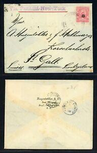 EL SALVADOR Postal History: Lot #13 1900 26c LA UNION via PANAMA - SWITZERLAND $