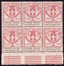 REGNO D'ITALIA - ENTI PARASTATALI - 6 RARI FRANCOBOLLI DA 10 CENT. - 1924