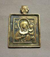 Antike Russische Reise-Ikone, Maria mit Kind Brust-Ikone 19.Jahrhundert