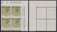 "Italia 1968 ""Siracusana"" L.50 oliva quartina con dentellat. fortemente spostata"