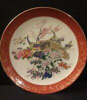 "Vintage Satsuma Japan Marked Porcelain Peacock Plate 6.25"""