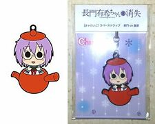The Disappearance of Nagato Yuki-Chan Rubber Strap Yuki Nagato Kadokawa Licensed