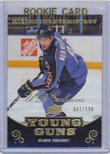 10-11 Upper Deck Alexander Burmistrov Young Guns Exclusives Rookie RC #203 /100