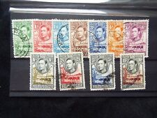 Bechuanaland Protectorate: 1938-52 Definitive Set used